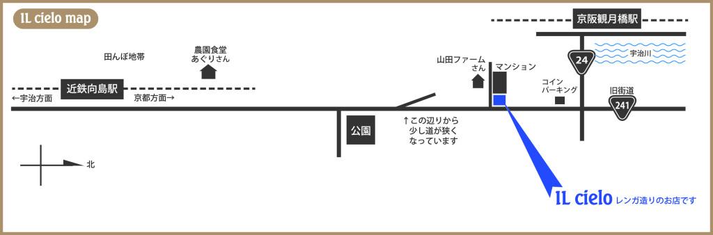 IL cielo map