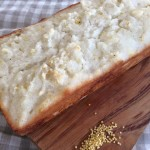 【11月】pane di riso