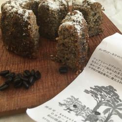 9月 torta di miglio(佳苗珈琲豆+バナナ+もち粟100%クグロフ)