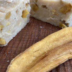 8月パン 玄米100%(ドライマンゴーサンフラワーシード入り)
